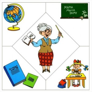 öğretmen puzzle