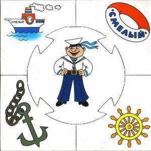denizci asker puzzle