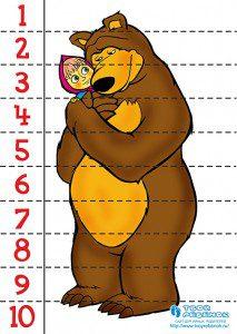 ayı ve bebek puzzle