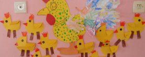 Tavuk ve civcivleri