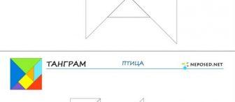Tangram -Yapımı- Şablonları ve daha fazlası